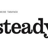 steady. LOGO